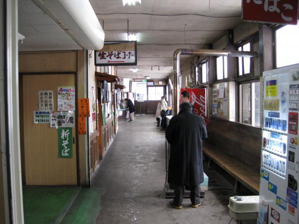 十和田三沢2