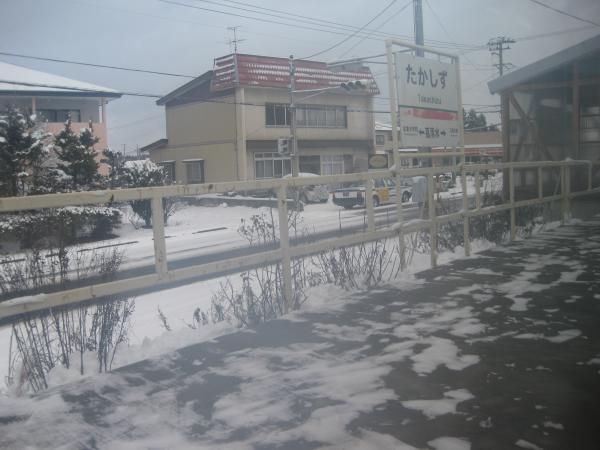 十和田高清水