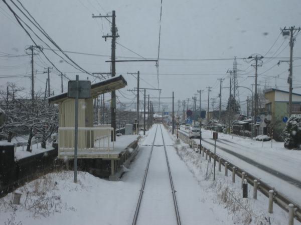十和田ひがしの団地