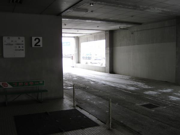十和田市6
