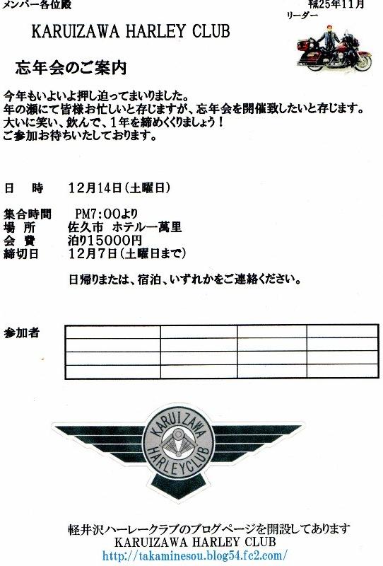 img002 (542x800)
