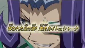yokoku20110829.jpg