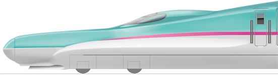 E5系 新幹線 先頭車 アップ