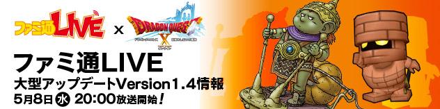 banner_rotation_20130502_001.jpg