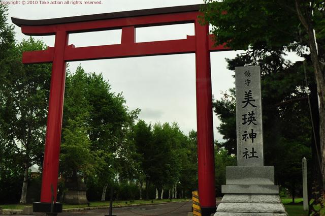 2011・8・16写真合宿2日目美瑛神社1