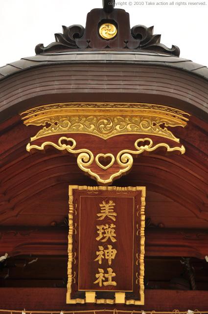 2011・8・16写真合宿2日目美瑛神社3