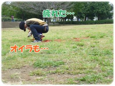 10_31+046_convert_20111031091628.jpg