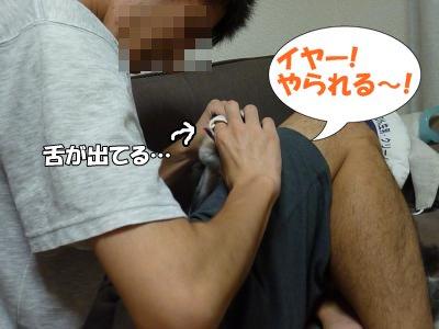 9_19+046_convert_20110922091015.jpg