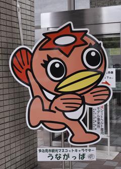 「日本一暑い町」多治見市探訪記その2