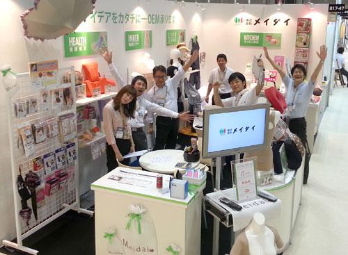 雑貨EXPO無事終了!/雑貨EXPOリレーブログ – 8
