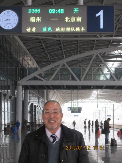 中国出張へ行ってまいりました