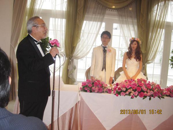 結婚式におまねきいただきました