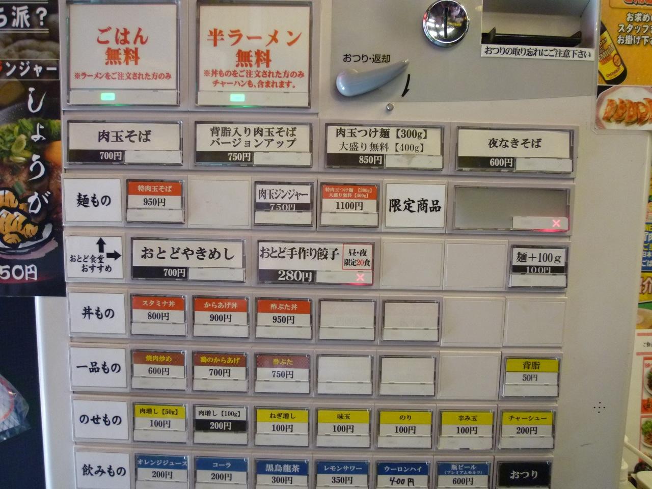 P1040392.jpg
