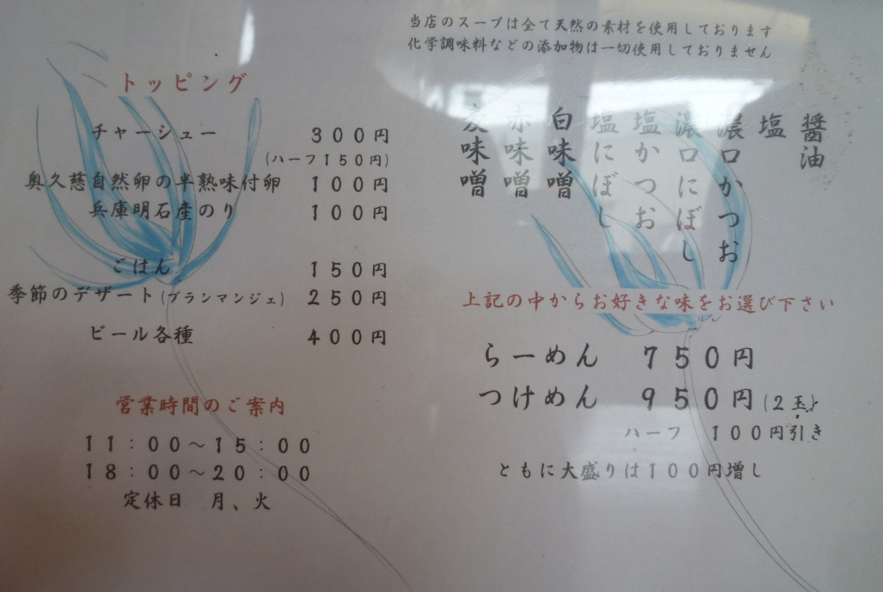 P1040424.jpg