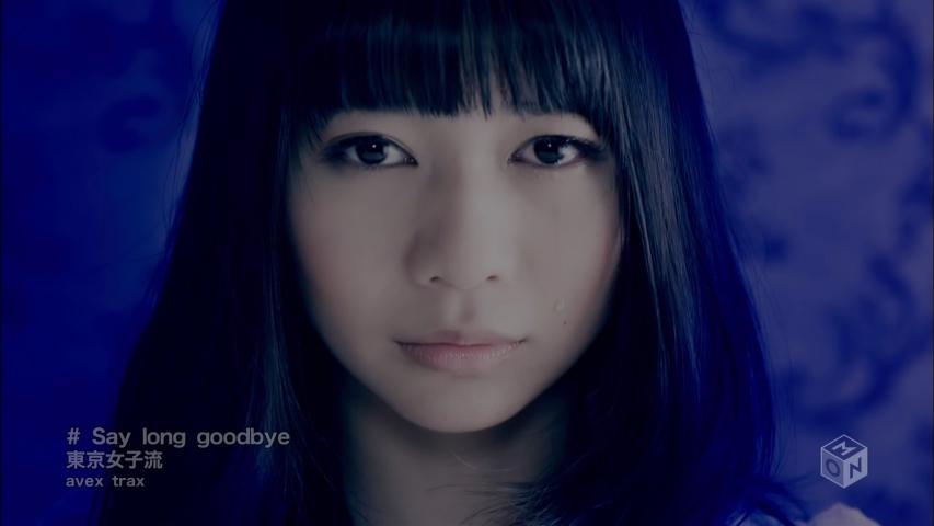「Say long goodbye」東京女子流 庄司芽生