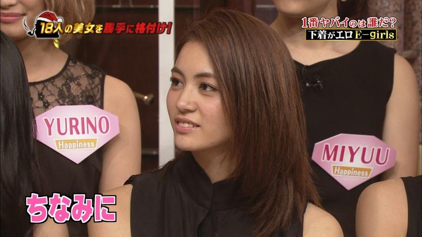 「しゃべくり007」E-girls 楓