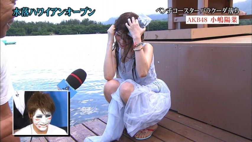 「とんねるずのみなさんのおかげでした」AKB48 小嶋陽菜