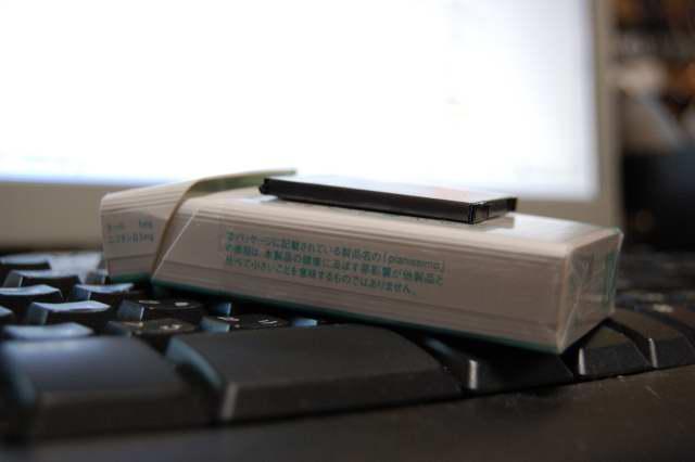 battery10001.JPG