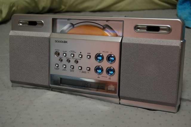 cd player0001.JPG