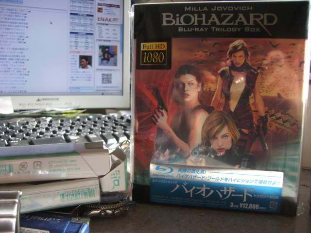 biohazard0001.JPG