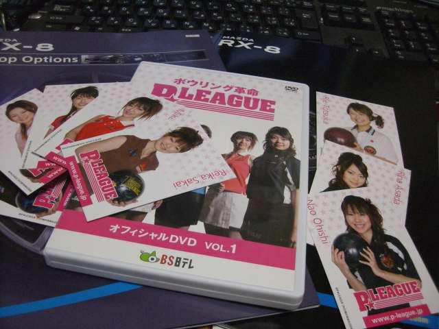 P-league0001.JPG