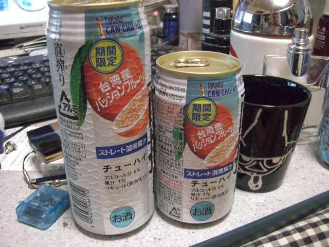sake0001_9.JPG