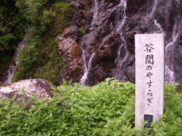 waterfall0001.JPG