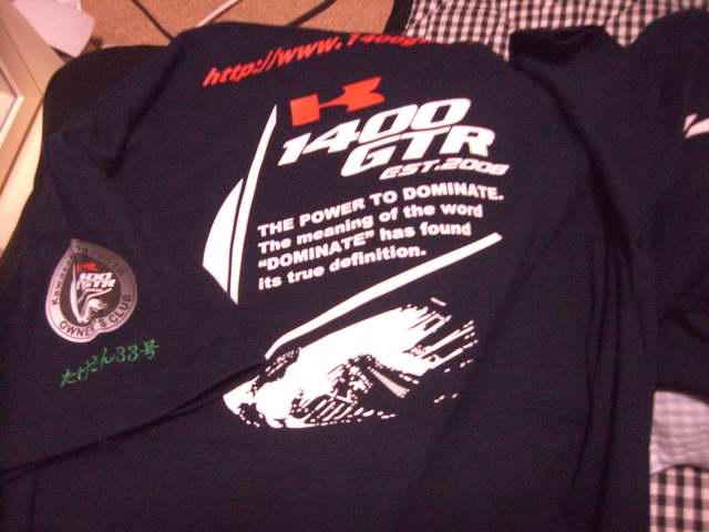 t-shirt0002.JPG