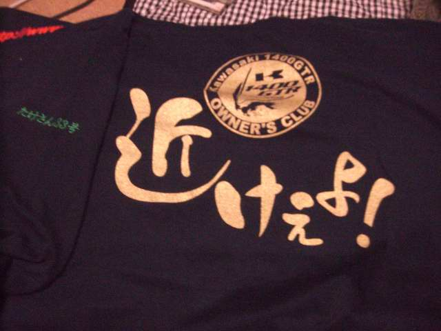 t-shirt0003.JPG