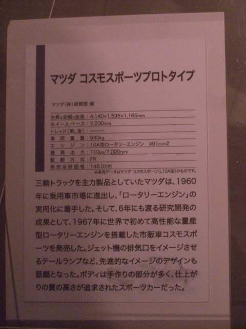 201003210003.JPG