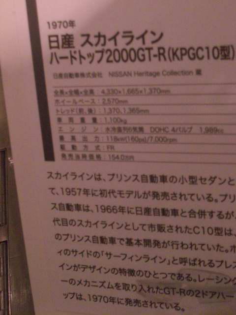 201003210018.JPG