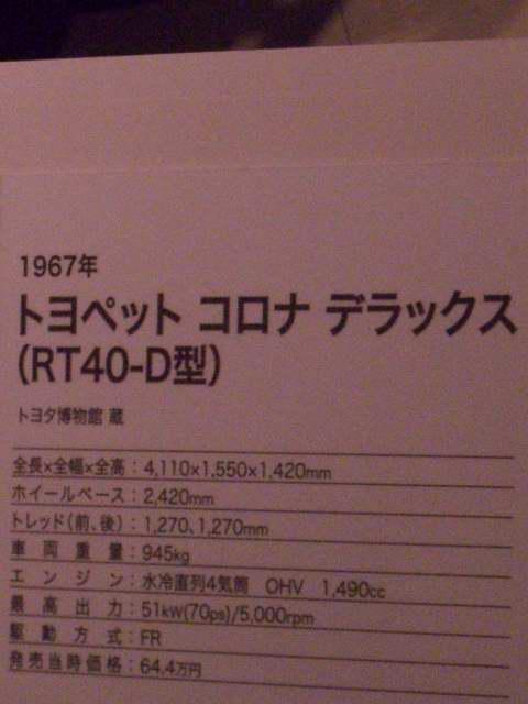 201003210014.JPG