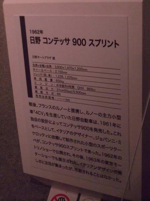201003210024.JPG