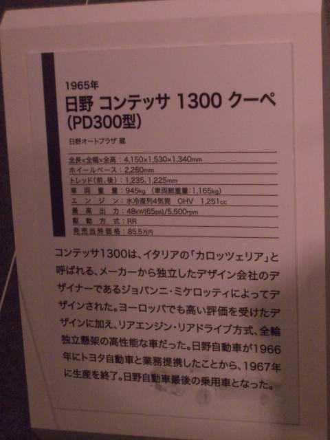 201003210033.JPG