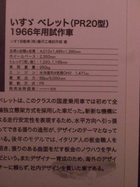 201003210044.JPG
