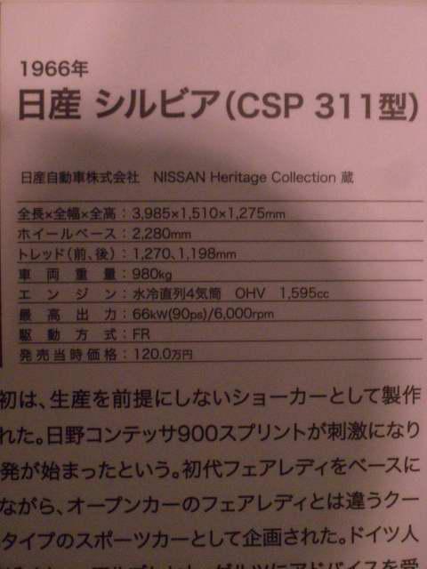 201003210038.JPG