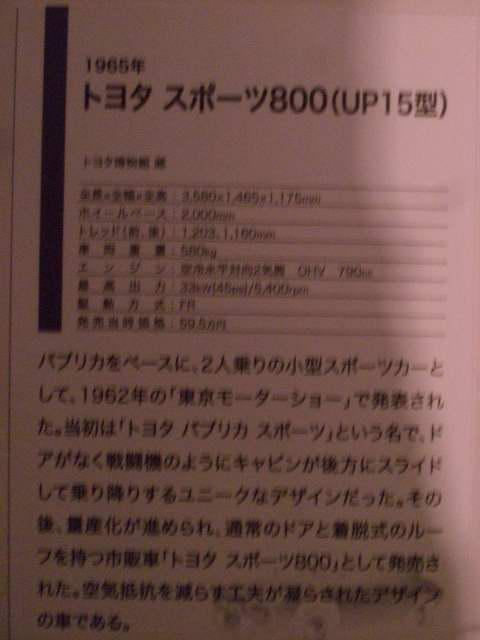 201003210056.JPG
