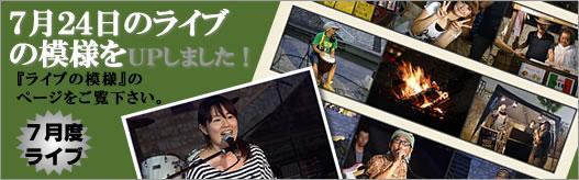 moyou_banner_1_20110827132944.jpg