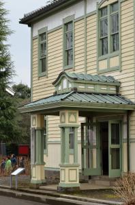 旧府中町役場庁舎