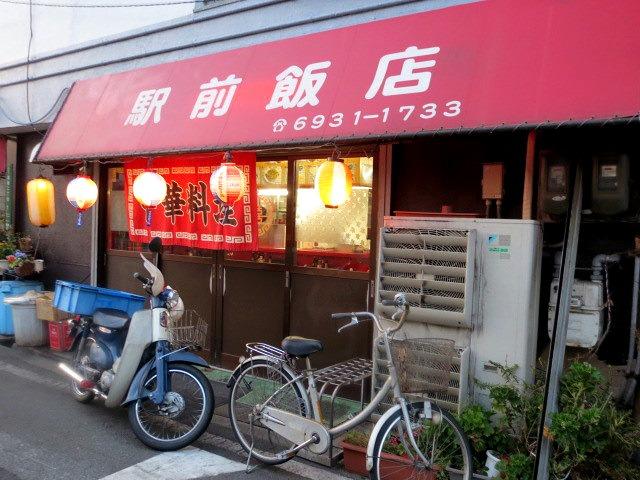 中華料理の種類とは?中華料理のメニューで人気な …