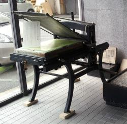 平版コロタイプ印刷機