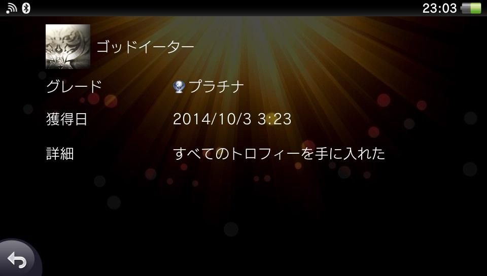 2014-10-03-230346.jpg
