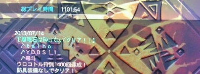 201307152058526e9.jpg