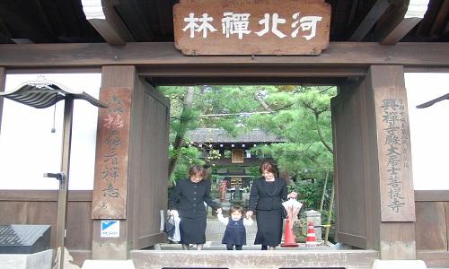 興禅寺正面