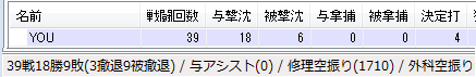 201409192333.png