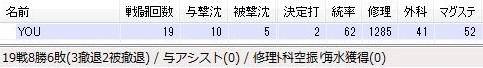 201410040240.jpg
