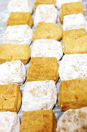 きなことショウガのクッキー
