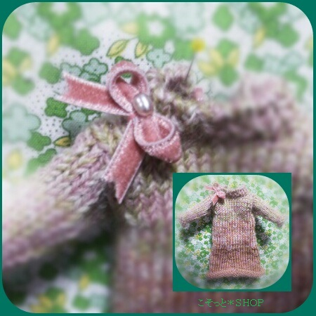 collage_20131216223447182a.jpg