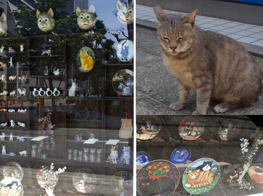 お店の外側と猫ちゃん定 1のコピー