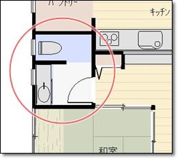 トイレの間取り案2